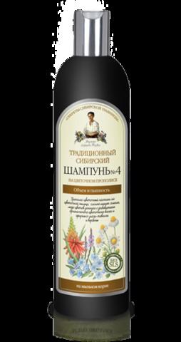 рецепты бабушки агафьи шампуни отзывы