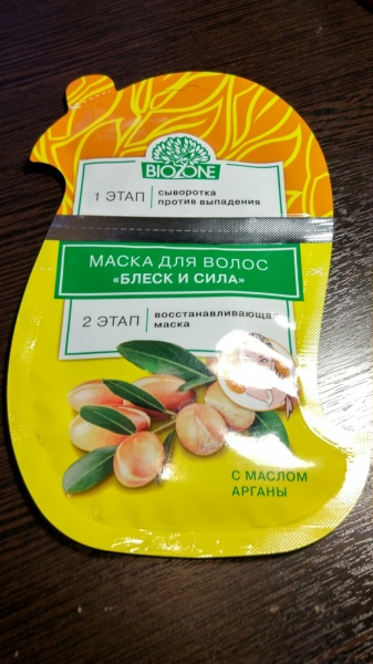 Купить косметику biozone белорусская косметика купить в украине в интернет магазине