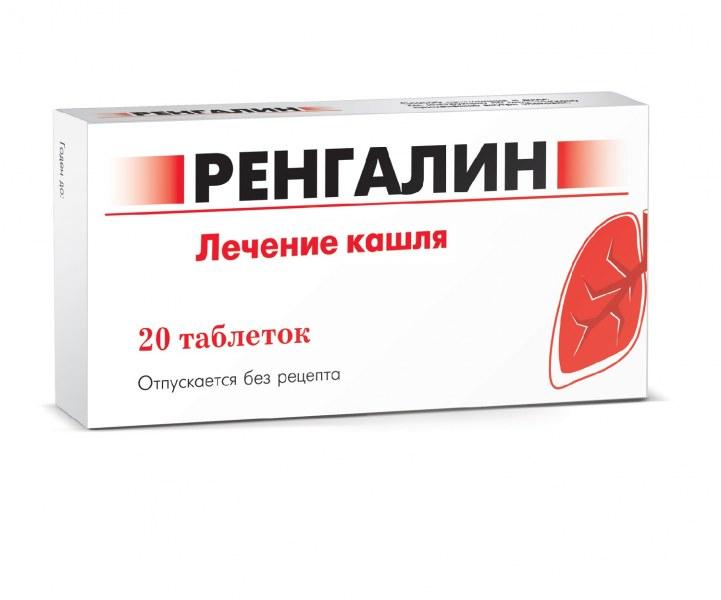 Ренгалин от кашля: инструкция для детей, применение сиропа.