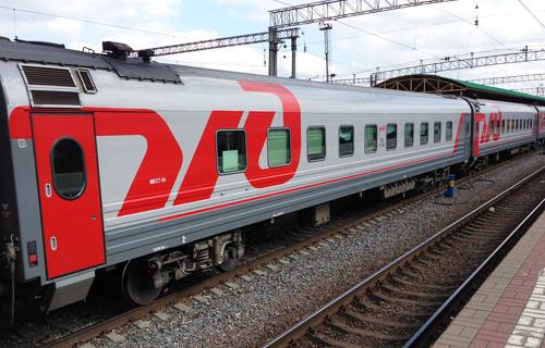 Поезд усинск нижний новгород