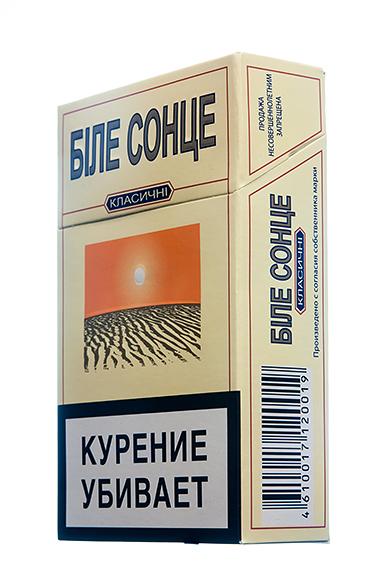 Бiле сонце сигареты купить интернет магазин купить электронную сигарету в москве магазины