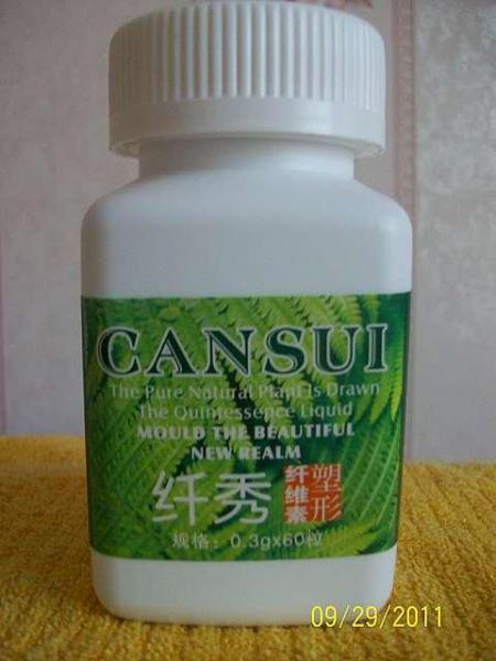 китайские таблетки для похудения дикорос