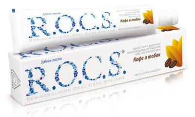 Зубная паста R.O.C.S. Кофе и табак | Отзывы покупателей
