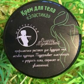 Косметика от мастерской олеси мустаевой отзывы