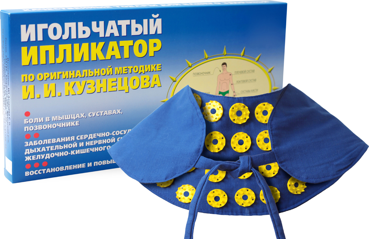 Как называются колючки массажер массажер миостимулятор омрон