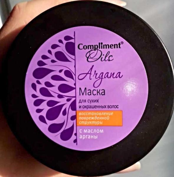 Маска для волос окрашенных и сухих волос