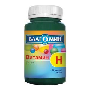 Маска для роста волос с витаминами а.в.с.д и т.д
