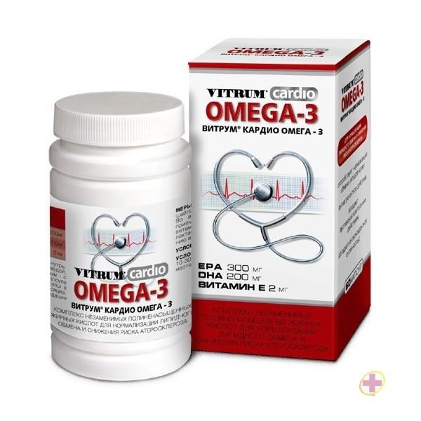 Омега 3 дозировка при беременности