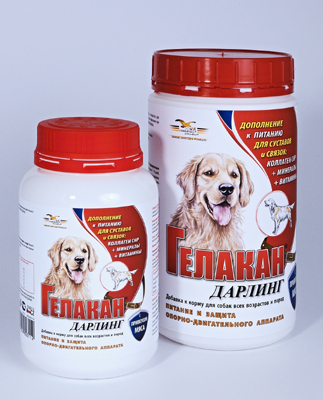 Инструкция Гелакан Дарлинг Для Собак - фото 2