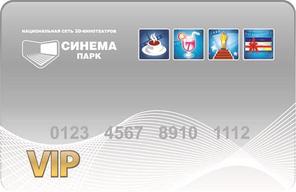 Синема Парк - Москва - На Октябрьском Поле - Как