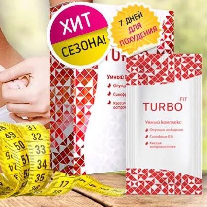 Турбофит для похудения купить в Михайловске
