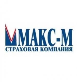 МАКС, Тверь Страховые компании Твери