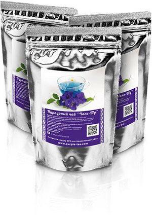 пурпурный чай чанг-шу где купить в самаре
