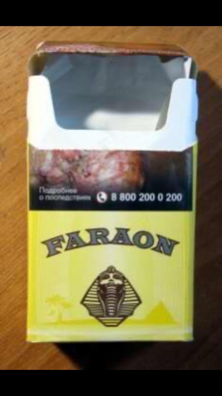 Купить сигареты липецкой табачной фабрики электронная сигарета заказать нижний новгород