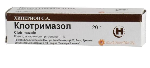 Противогрибковое средство Хиперион С.А. крем Клотримазол - «Советы ...