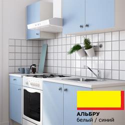 Кухню  каталог
