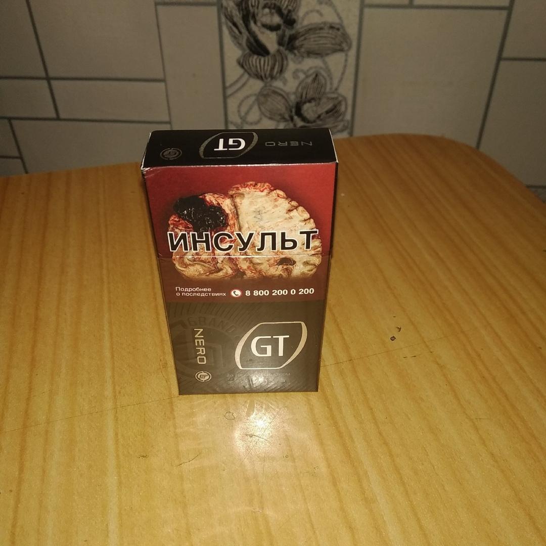 Сигареты неро gt где купить как открыть ларек с табачными изделиями