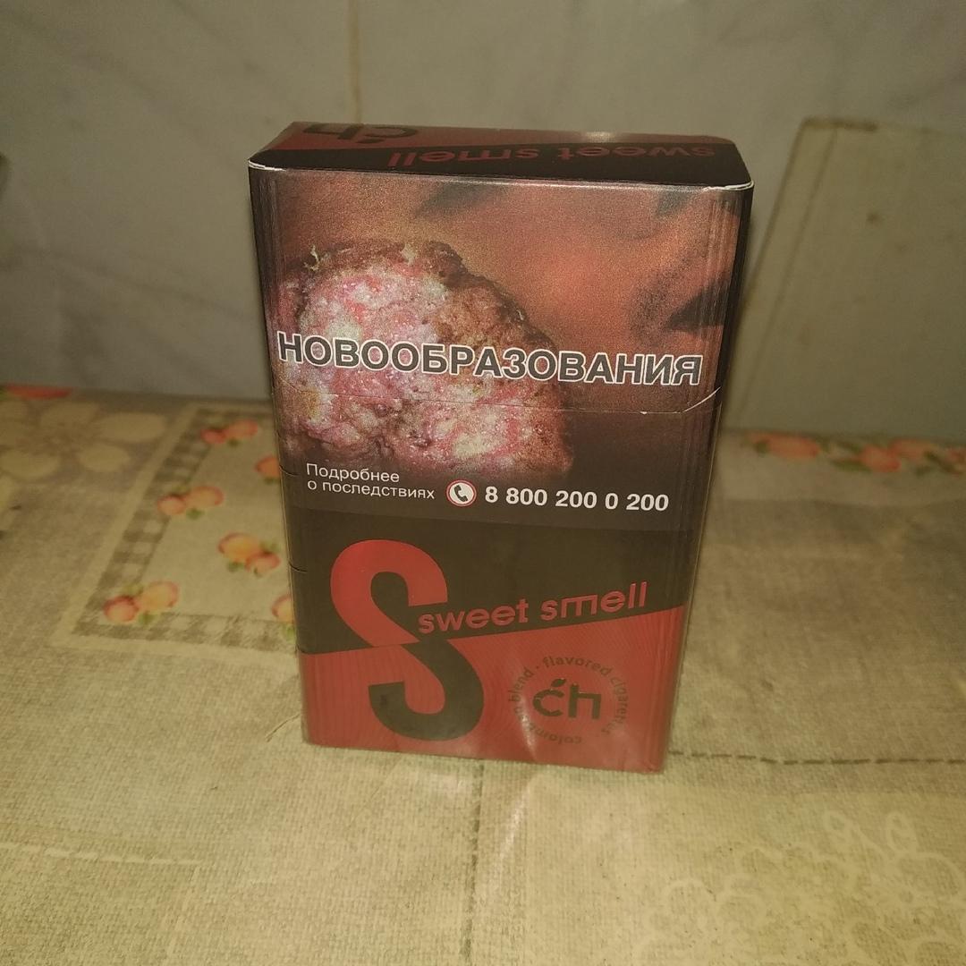 Сигареты свит смел купить купить жидкости для электронных сигарет томск