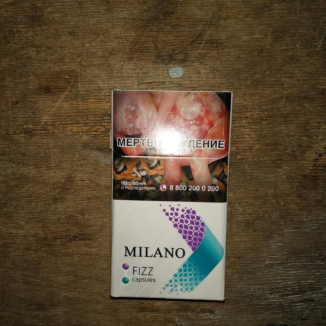 Сигареты милано купить цена одноразовые электронные сигареты переработка