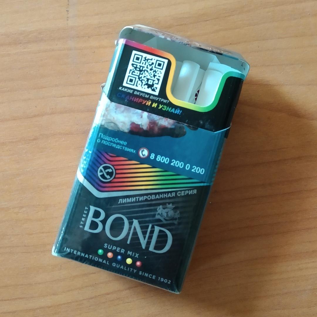 блок сигарет бонд с кнопкой купить
