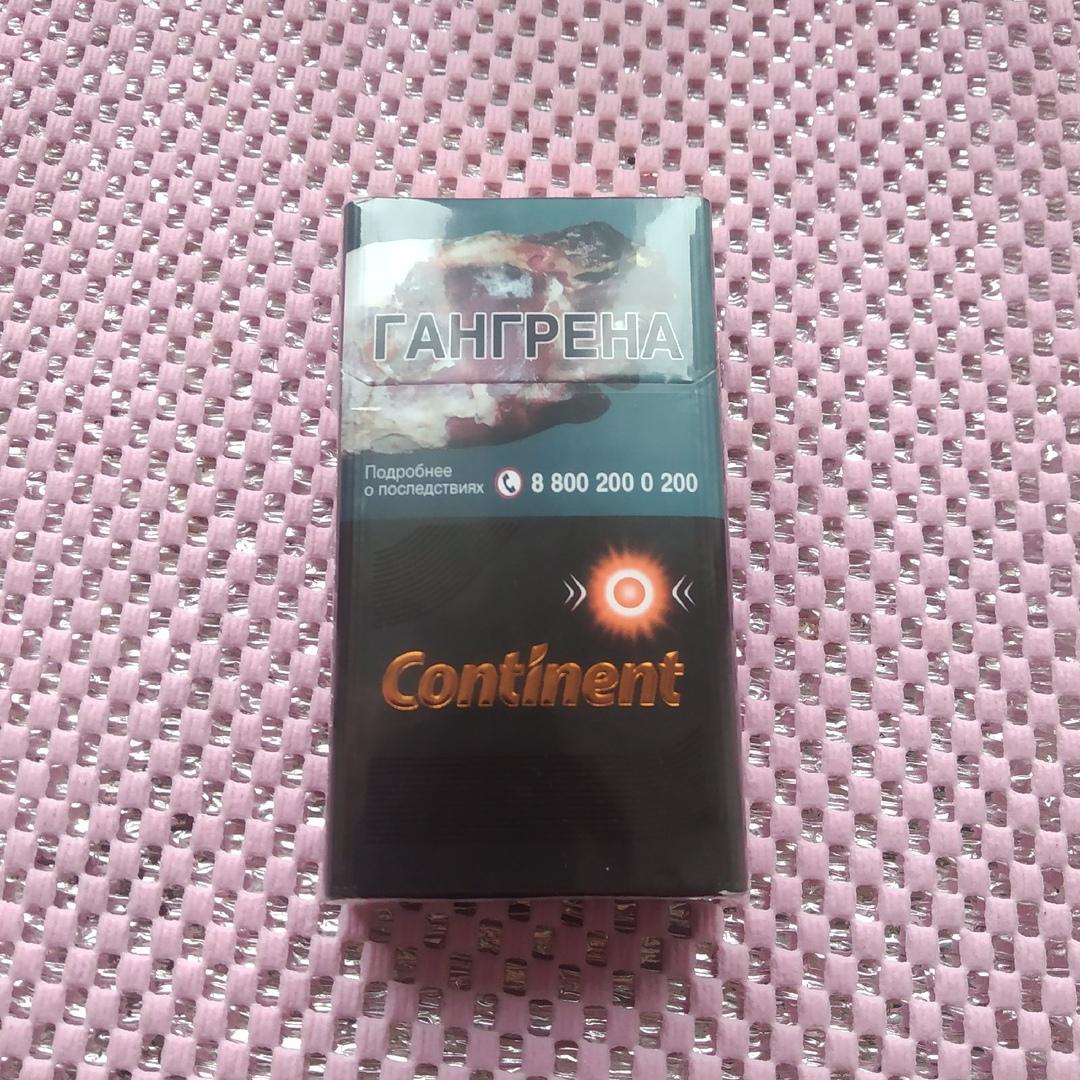 Сигареты континент арома где купить купить сигареты гуччи в воронеже