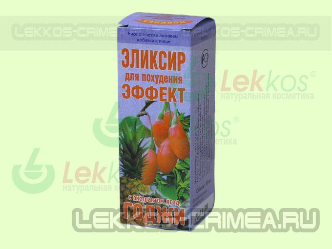 ягоды годжи эффект отзывы