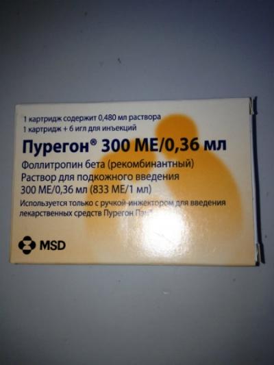 гормональные для увеличения бюста отзывы врачей