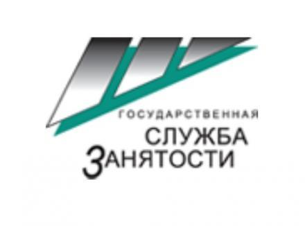 угсзн московской области вакансии нулевой класс является