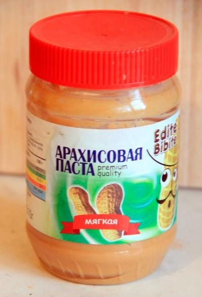 Как дома сделать арахисовую пасту