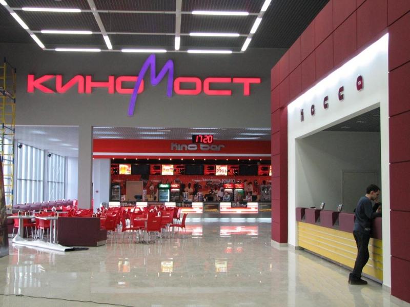 Самара киномост космопорт кино афиша бронирование билетов в кино мегаполис