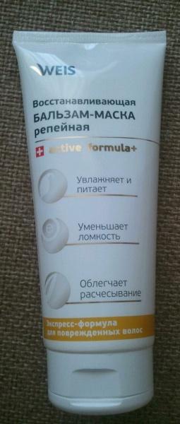 Какими средствами лучше пользоваться для укладки волос