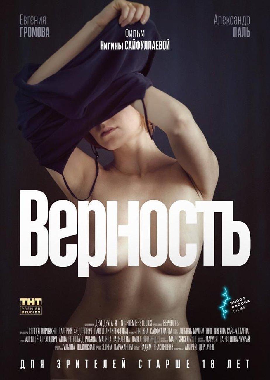 Кристина Асмус Текст Смотреть Онлайн Порно