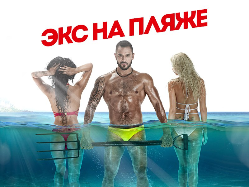 Пятница кино сексуальный на остров, анал видео хорошем качестве