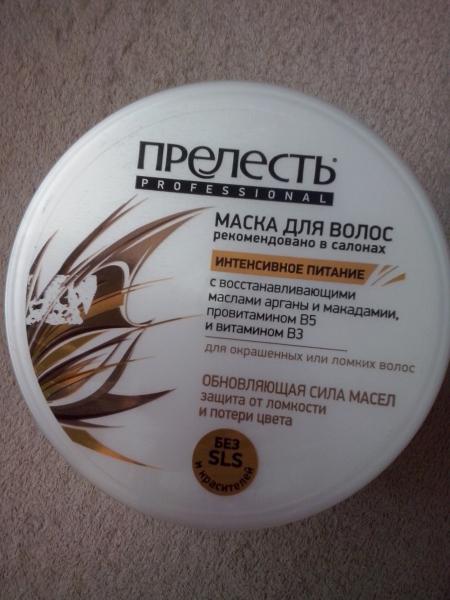 Витамины для волос от выпадения допель герц