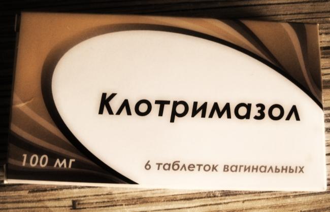 e77549c9fd47 Противогрибковое средство ООО