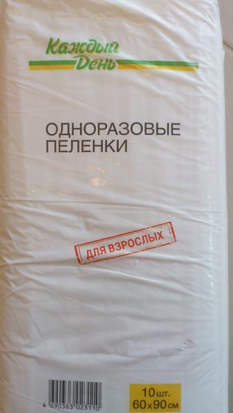 Присоска для полотенца в ванную