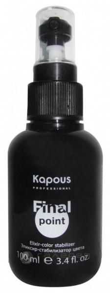 Стабилизатор цвета kapous