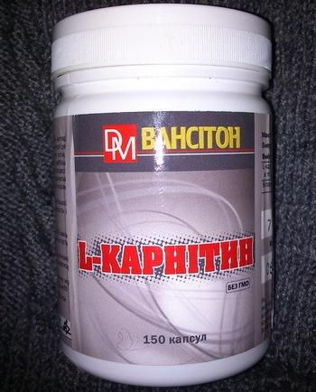 Бад с аминокислотами для похудения