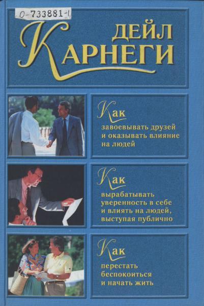 Бойко а с языческие корни русской свадьбы читать онлайн
