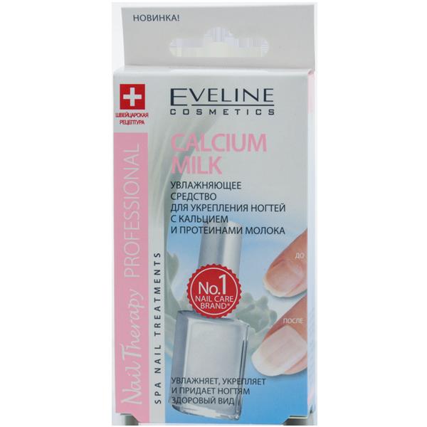 Средство для укрепления ногтей Eveline 8 в 1 здоровые 40