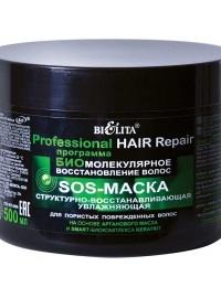 Маска для волос аминопластика белита отзывы