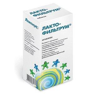 Лактофильтрум Цена В Москве Отзывы Инструкция По Применению - фото 8