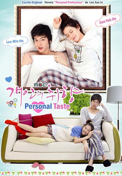 корейские сериалы полная версия