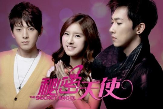 My Secret Romance (2017) - Nonton Film Bioskop