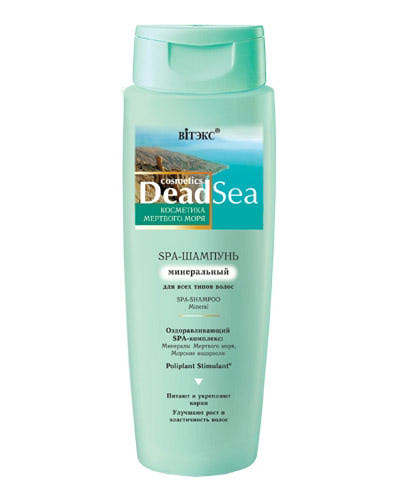 Где дешевле всего косметика мертвого моря