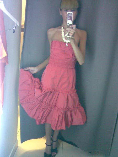 Женская одежда в инете