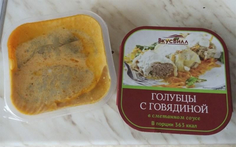 Голубцы с мясом в сметанном соусе