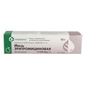 Мазь. глазная эритромицин инструкция по применению
