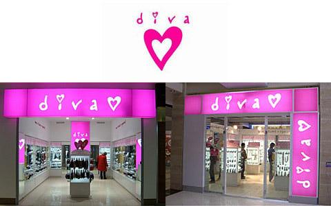 Diva - магазин бижутерии, Сеть магазинов   Отзывы покупателей cdac03697db