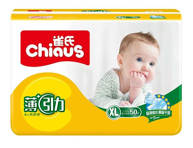 541f6d43ba17 Подгузники Chiaus Ultra Thin   Отзывы покупателей
